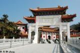 Western Monastery (西方寺)