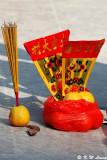 Wong Tai Sin Temple 06