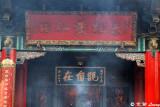 Wong Tai Sin Temple 10