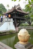 La pagode du Pilier Unique