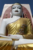 Bago - La pagode Kyaik Pun