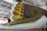 Bago - La pagode Shwethalyaug