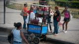 20100205_Cuba_0327.jpg