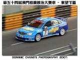 Macau Grand Prix 2007
