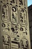 Luxor_10_035.jpg