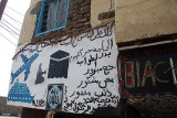 Luxor_10_135.jpg