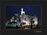 Meitetsu Nagoya Railway Station