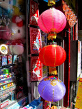 trois lampes chinoises - San Francisco