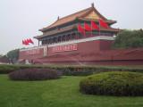 Beijing Casper Forbidden City