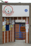 Drug Rehabilitation Center