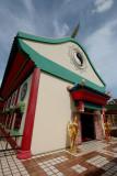 Anekkuson Sala