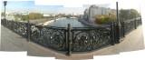 Wedding Bridge, Moscow