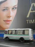Advertisement vs. Bus