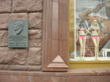 Commemorative plaque vs Tverskaya store front