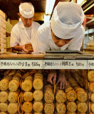 Osenbei rice crackers