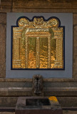 Plaque, Janardhana Swamy Temple