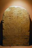 Commemorative stele of Hatshepsut and Thutmosis III, Karnak - XVIII Dynasty 1475-1468 BC
