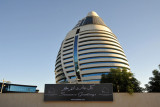 The Burj Al-Fateh has 18 guest floors with a total of 230 rooms and suites