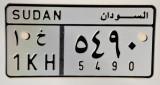 Sudan license plate from Khartoum