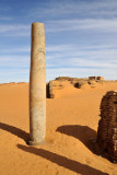 Standing column, Old Dongola