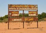 Ministry of Environment & Tourism - Al Musawarat, Sudan