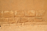 Crocodile relief, Temple of Apedemak (Lion Temple), Musawwarat