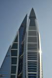 Bahrain World Trade Centre
