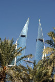 Bahrain World Trade Centre from the south