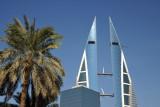 Bahrain World Trade Centre with palm tree, Manama