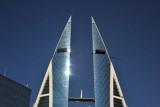 Bahrain World Trade Centre towers