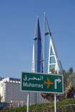Sign for Muharraq (Bahrain International Airport) with BTWC