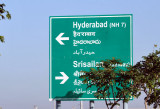 Driving into Hyderabad from the new airport on NH7