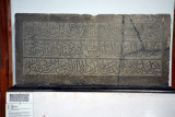 Persian inscription dated 754 A.H. (1364) recording teh construction of a mosque