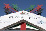 Al Ain Airshow 09-069.jpg