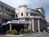 UST Hospital, Manila