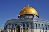 Jerusalem القُدس