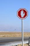 Israeli stop sign - no words