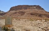 Welcome to Masada National Park