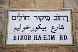 Bikur Ha-Holim Rd, Jerusalem
