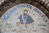 Mosaic above the door to St. Mark's Syrian Orthodox Church where Aramaic is still spoken