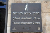 The incredibly helpful Tourist Information Center at Jaffa Gate