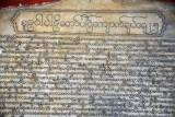 Detail of the text written on one of the slabs of the Tripitaka, Kuthodaw Paya, Mandalay