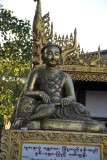 Just outside the gate of Kuthodaw Paya