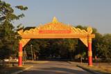 Gate between Kuthodaw Paya and Sandamani Paya a short distance to the west