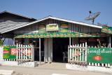 Daw Nyunt Yee Restaurant