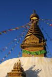 Nepal नेपाल