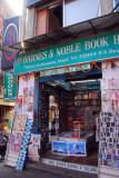Barnes & Noble Thamal, Kathmandu