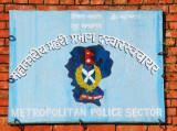 Metropolitan Police Sector, Bhaktapur Durbar Square
