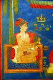 Kamsutra, 17th Century