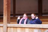 Meg & Kris at the Globe